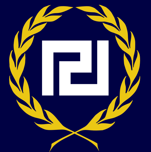 Simbolo Oficial da Aurora Dourada Grega