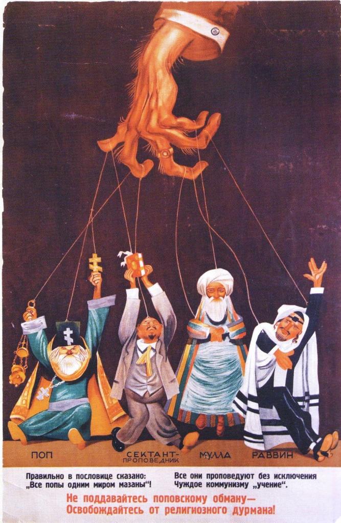 Communist anti-religious propaganda II